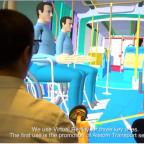 阿尔斯通VR